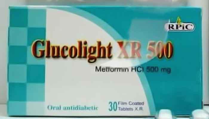 جلوكولايت إكس آر Glucolight Xr اقراص لعلاج مرض السكري البروف
